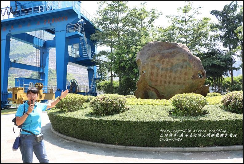 廣西池河市天峨縣龍灘水電站-2016-07-05.jpg