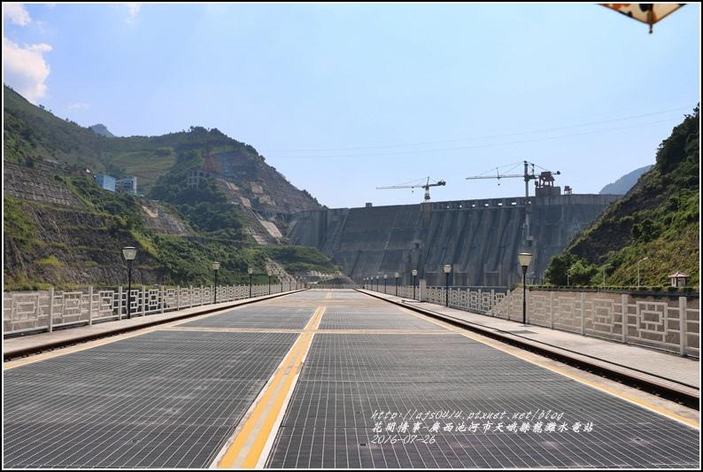 廣西池河市天峨縣龍灘水電站-2016-07-08.jpg