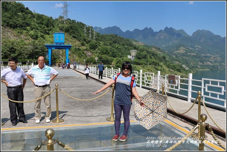廣西池河市天峨縣龍灘水電站-2016-07-16.jpg