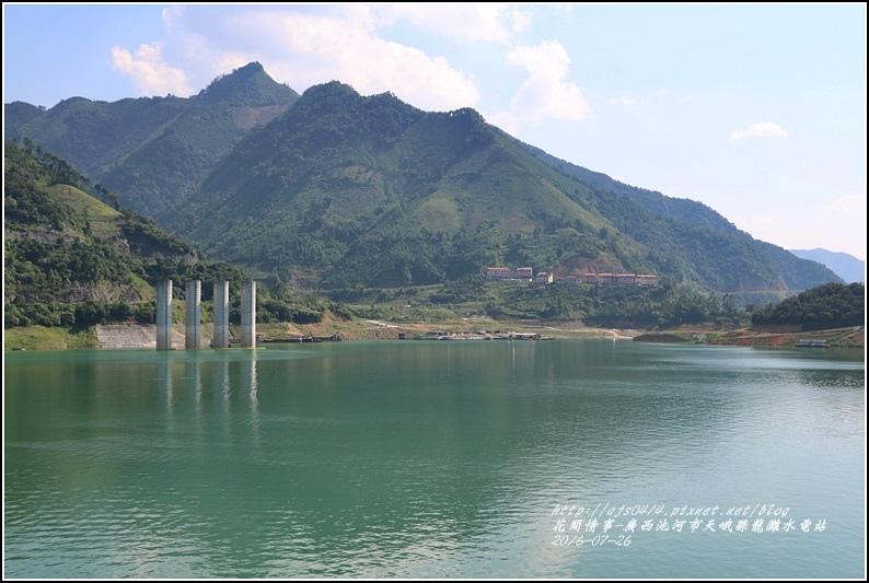 廣西池河市天峨縣龍灘水電站-2016-07-29.jpg