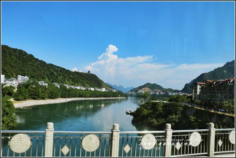 廣西池河市天峨縣龍灘大峽谷-2016-07-01.jpg