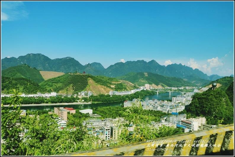 廣西池河市天峨縣龍灘大峽谷-2016-07-03.jpg