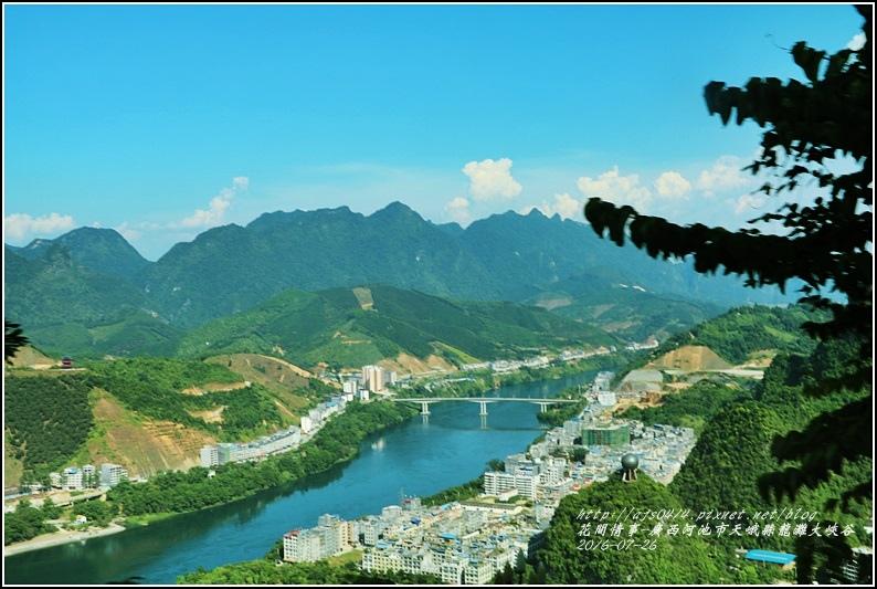 廣西池河市天峨縣龍灘大峽谷-2016-07-04.jpg
