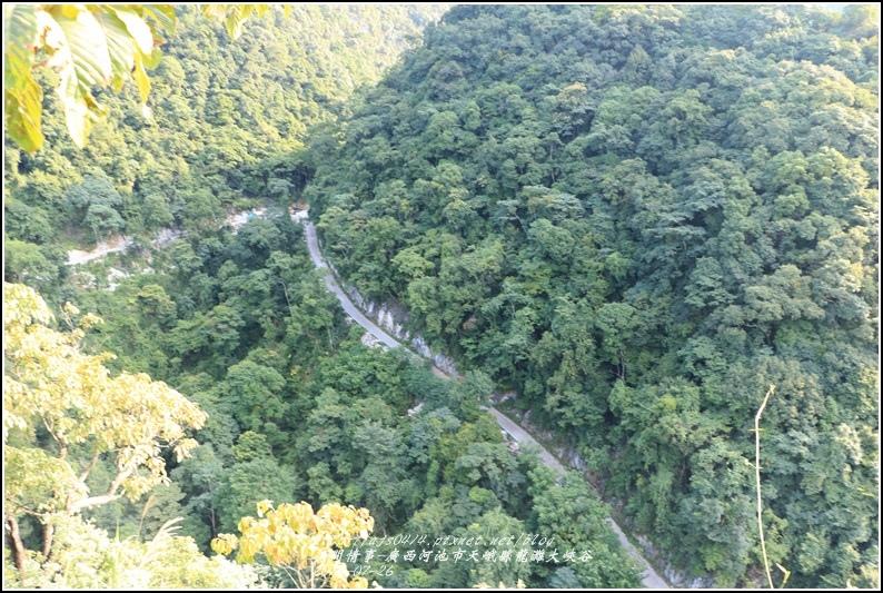 廣西池河市天峨縣龍灘大峽谷-2016-07-38.jpg