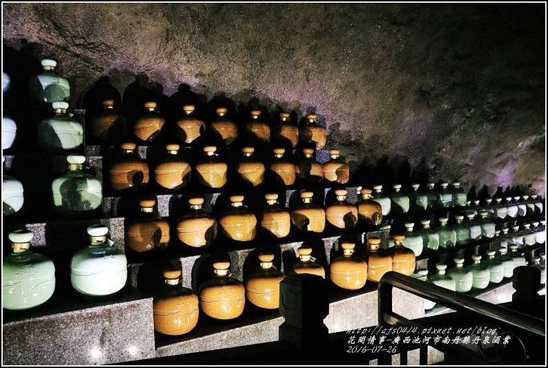 廣西池河市南丹縣丹泉酒業-2016-07-11.jpg