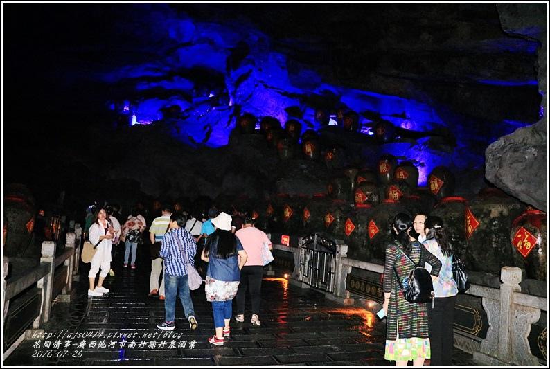 廣西池河市南丹縣丹泉酒業-2016-07-23.jpg