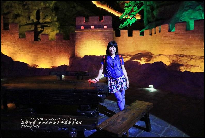 廣西池河市南丹縣丹泉酒業-2016-07-31.jpg