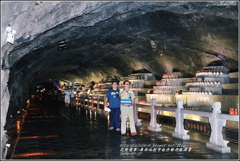 廣西池河市南丹縣丹泉酒業-2016-07-37.jpg