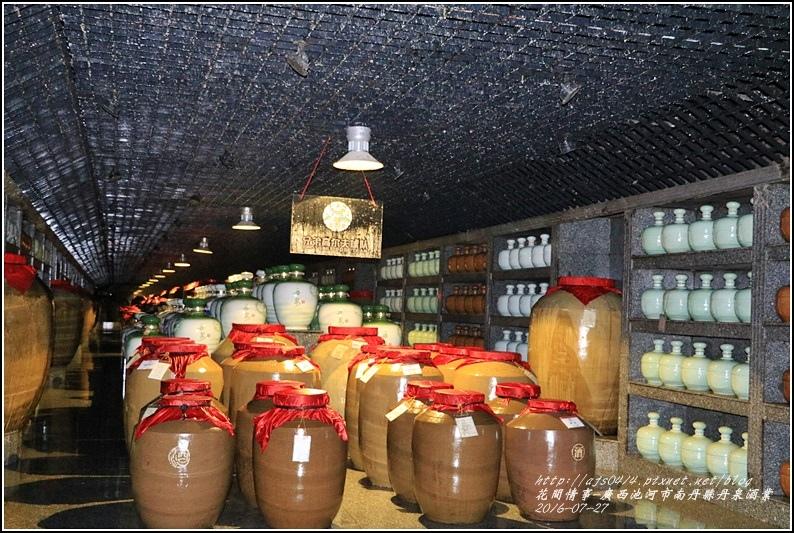 廣西池河市南丹縣丹泉酒業-2016-07-42.jpg