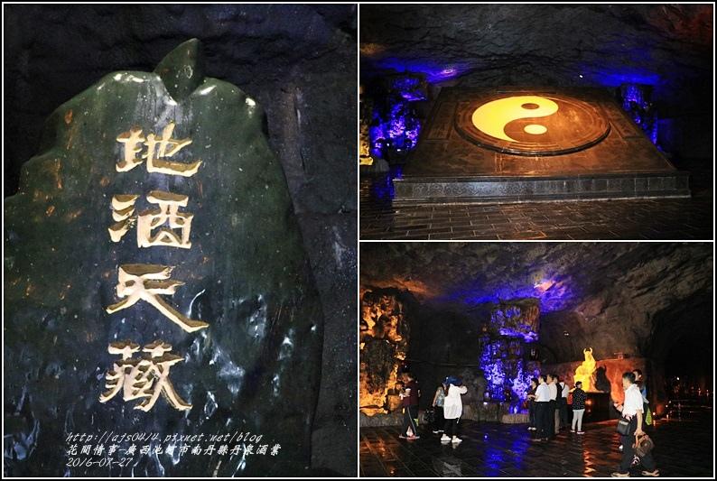 廣西池河市南丹縣丹泉酒業-2016-07-43.jpg