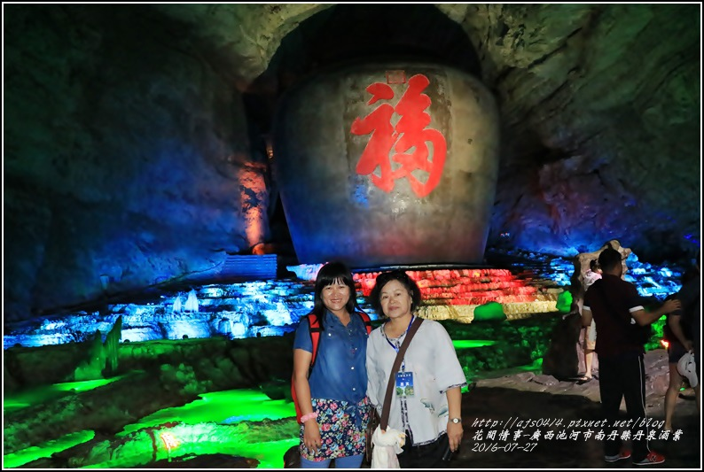 廣西池河市南丹縣丹泉酒業-2016-07-54.jpg