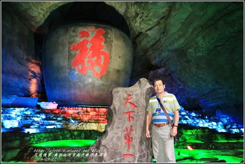 廣西池河市南丹縣丹泉酒業-2016-07-55.jpg