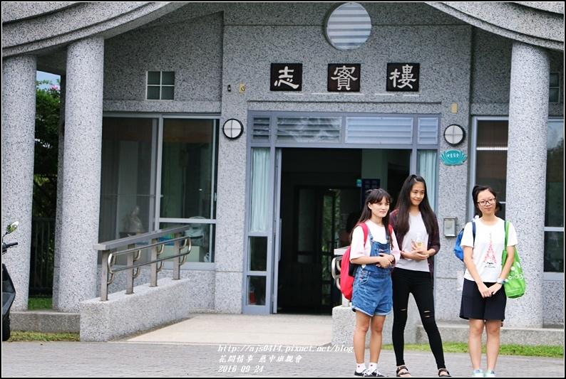 班親會-2016-09-18.jpg