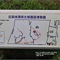 拉索埃湧泉生態園區-2016-10-02.jpg