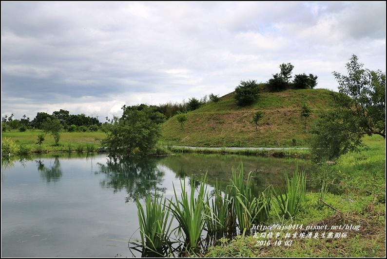 拉索埃湧泉生態園區-2016-10-12.jpg