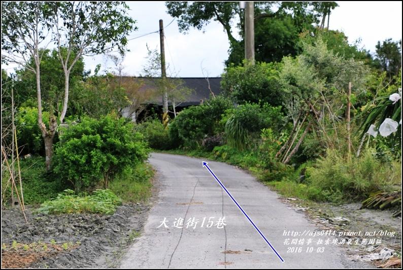 拉索埃湧泉生態園區-2016-10-26.jpg