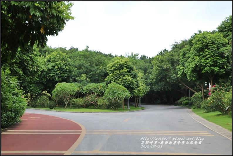 廣西南寧秀青山風景區-2016-07-04.jpg