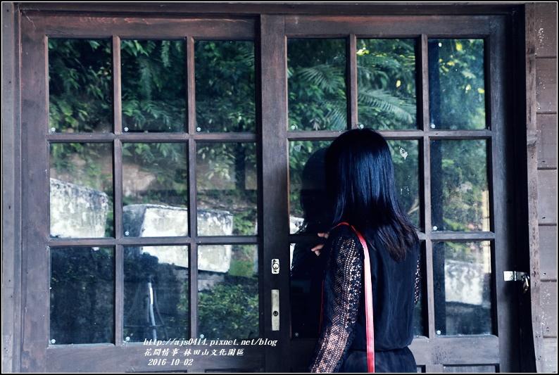 林田山文化園區-2016-10-13.jpg