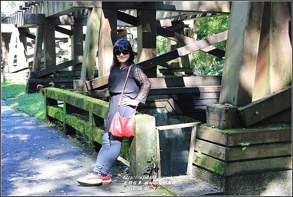 林田山文化園區-2016-10-27.jpg