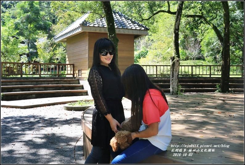林田山文化園區-2016-10-39.jpg