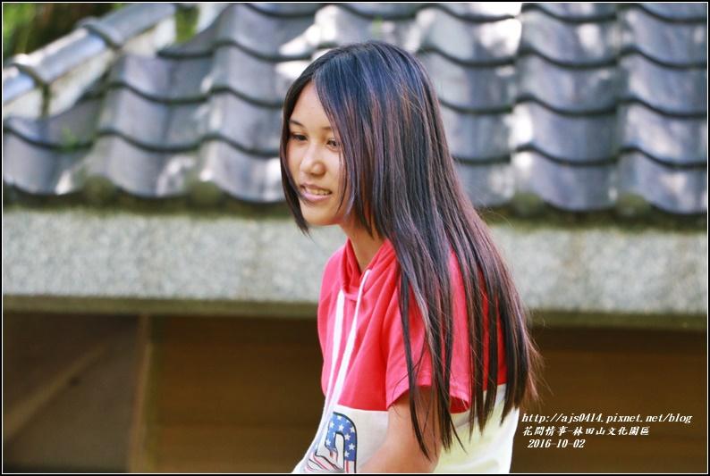 林田山文化園區-2016-10-45.jpg