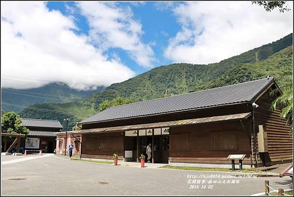 林田山文化園區-2016-10-50.jpg