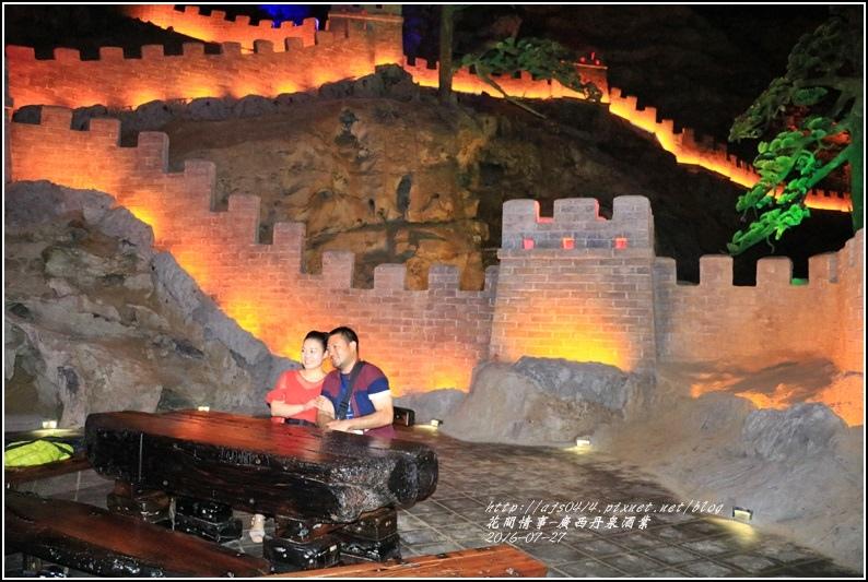 廣西池河市南丹縣丹泉酒業-2016-07-61.jpg