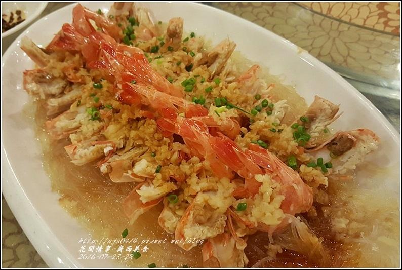 廣西美食-2016-07-10.jpg
