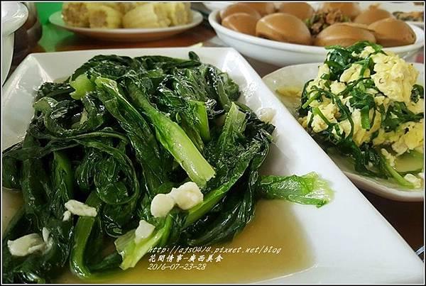 廣西美食-2016-07-19.jpg