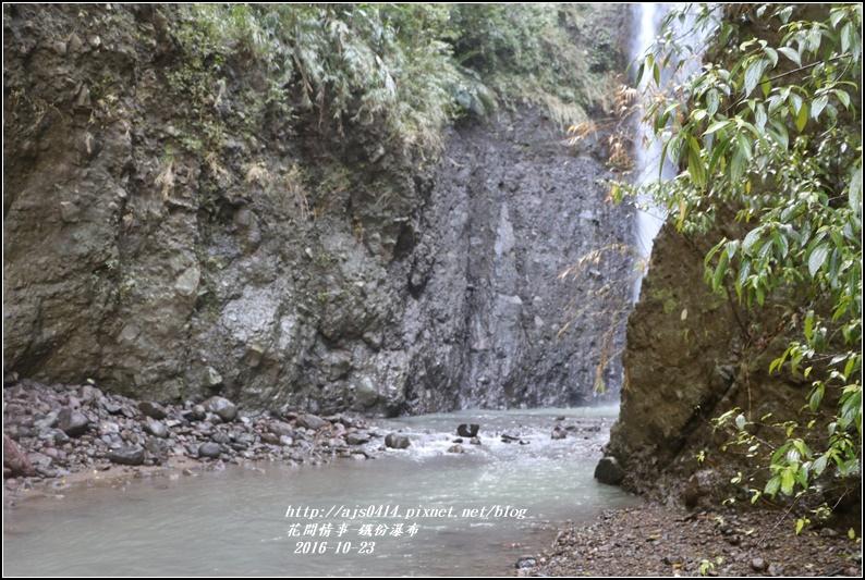 鐵份瀑布-2016-10-11.jpg