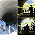 小錐麓步道-2016-11-04.jpg