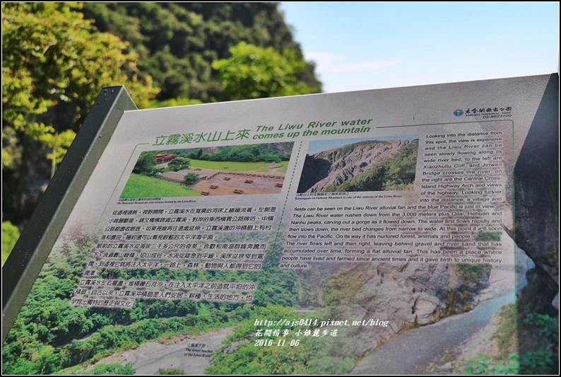 小錐麓步道-2016-11-37.jpg