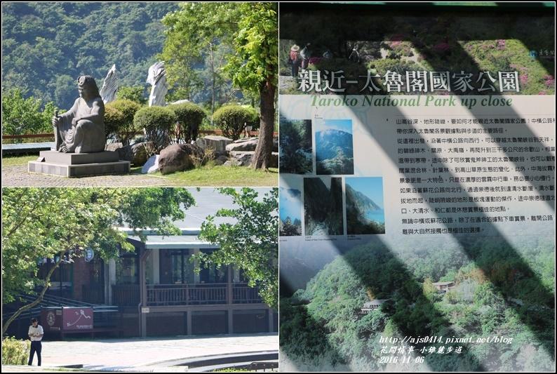 小錐麓步道-2016-11-60.jpg