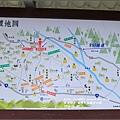 富興村鳳梨公園-2016-11-03.jpg