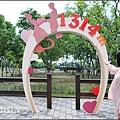 富興村鳳梨公園-2016-11-06.jpg