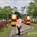 富興村鳳梨公園-2016-11-11.jpg