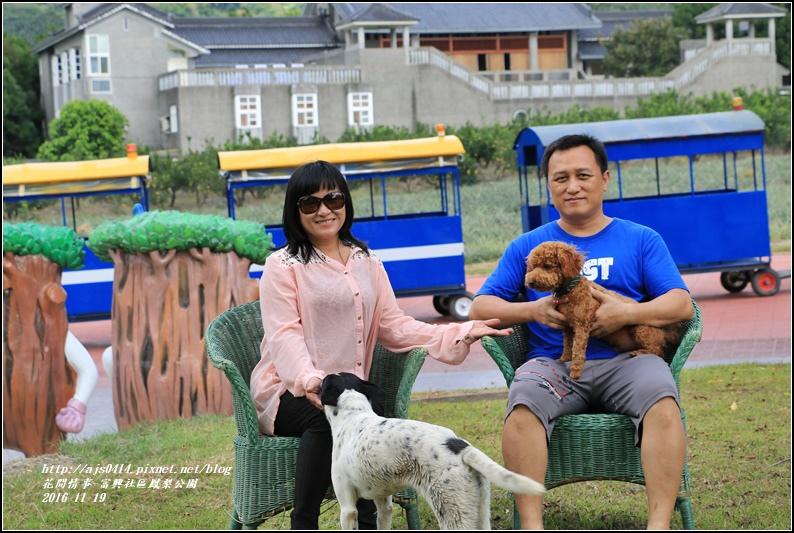 富興村鳳梨公園-2016-11-21.jpg