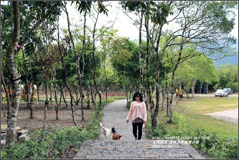 富興村鳳梨公園-2016-11-24.jpg