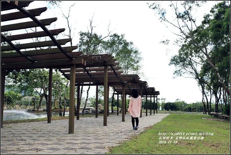 富興村鳳梨公園-2016-11-29.jpg