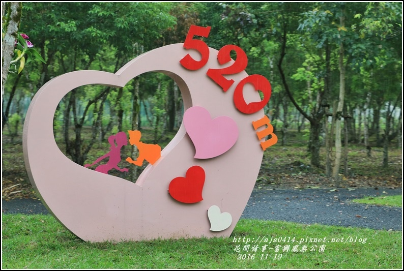 富興鳳梨公園-2016-11-78.jpg