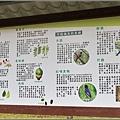 富興鳳梨公園-2016-11-79.jpg