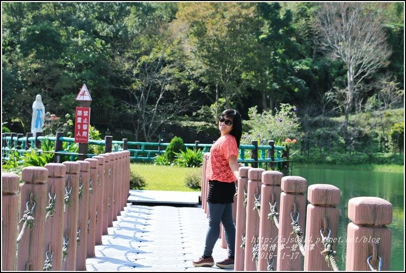 碧赫潭-2016-11-04.jpg