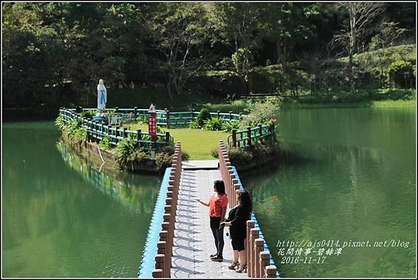 碧赫潭-2016-11-03.jpg