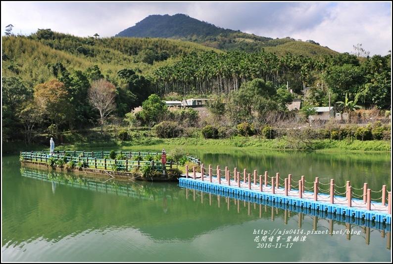 碧赫潭-2016-11-17.jpg