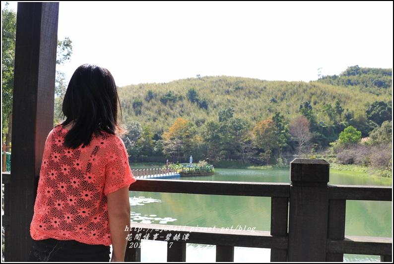 碧赫潭-2016-11-33.jpg