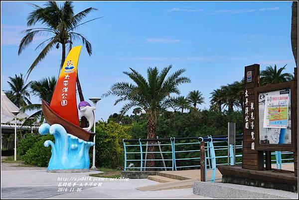 太平洋公園-2016-11-02.jpg
