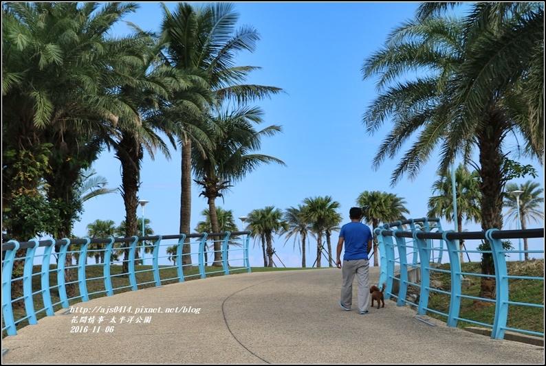 太平洋公園-2016-11-05.jpg