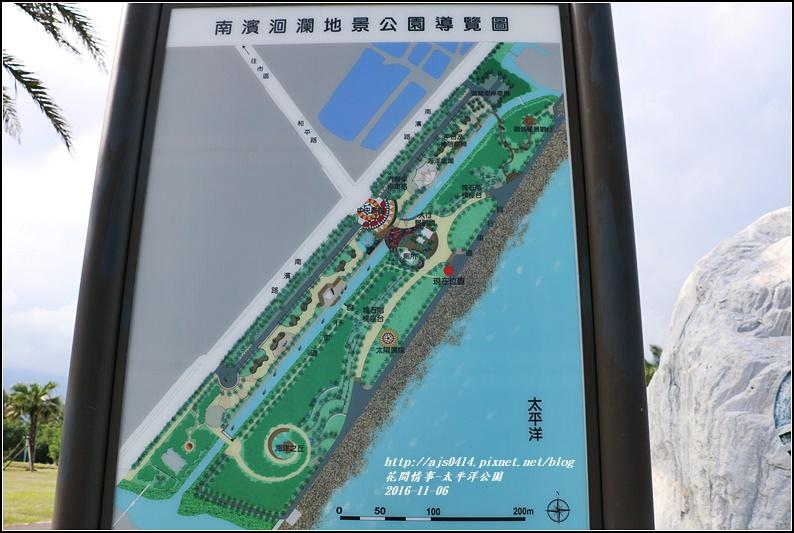 太平洋公園-2016-11-19.jpg