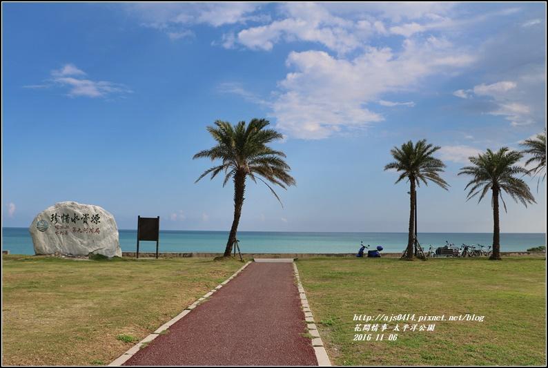 太平洋公園-2016-11-21.jpg