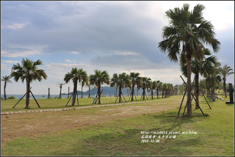 太平洋公園-2016-11-22.jpg